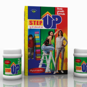 stepup0061